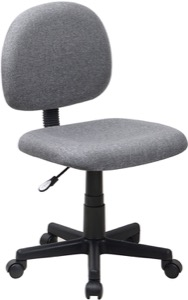 Gray Fabric office chair
